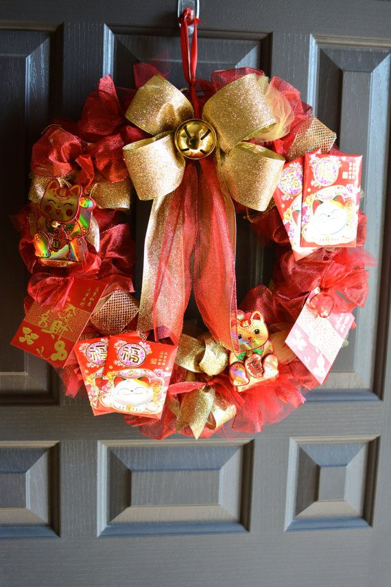 Chinese New Year Wreath by WreathPop on Etsy   Chinese new ...