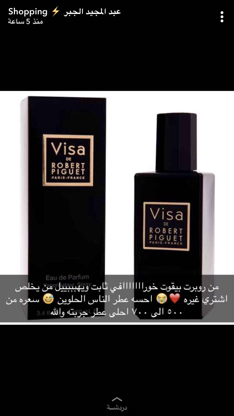 Pin By Eiro On Perfume Perfume Eau De Parfum Perfume Bottles
