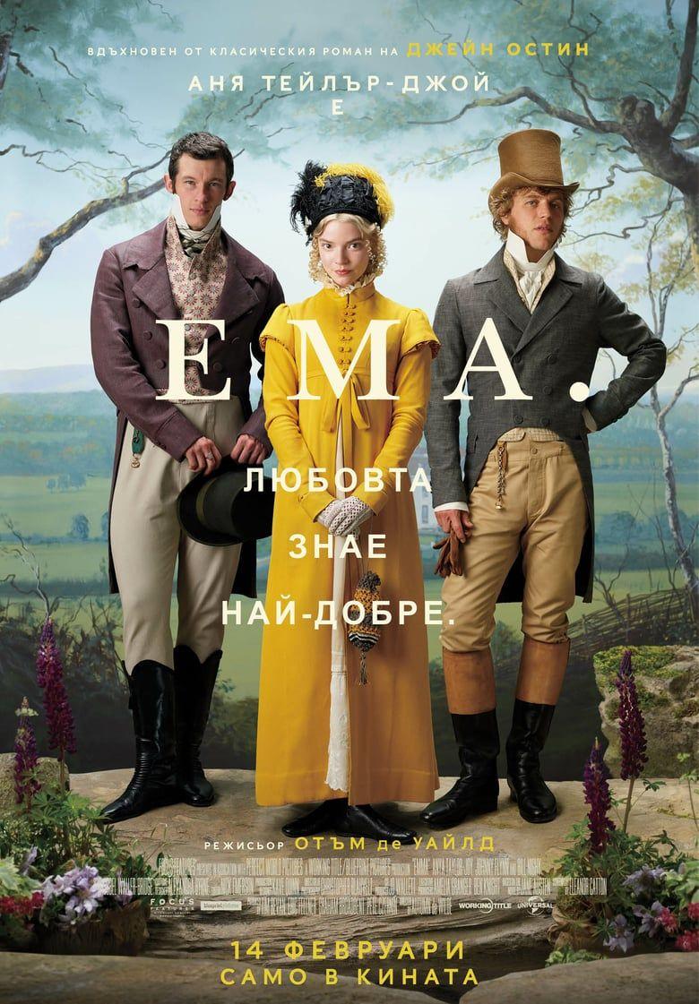 Emma Belgie Versie Volledige Film In Nederlands In 2020 Full Movies Full Movies Online Free Free Movies Online