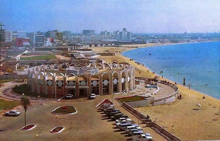صالة العين الزرقاء المصيف البلدي طرابلس ليبيا Tripoli Libya Libya Libyan City