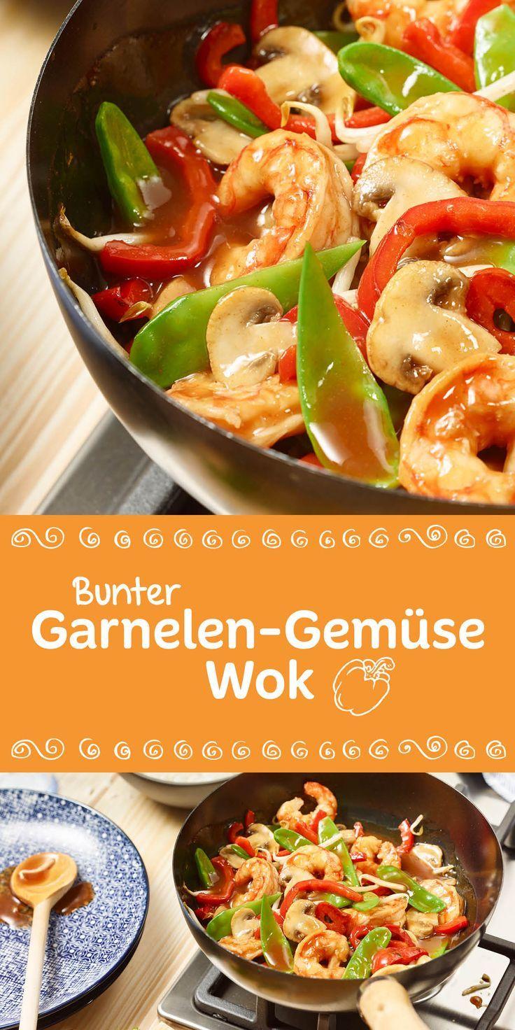 Garnelenwok mit asiatischem Gemüse | maggi.de #recipesforshrimp