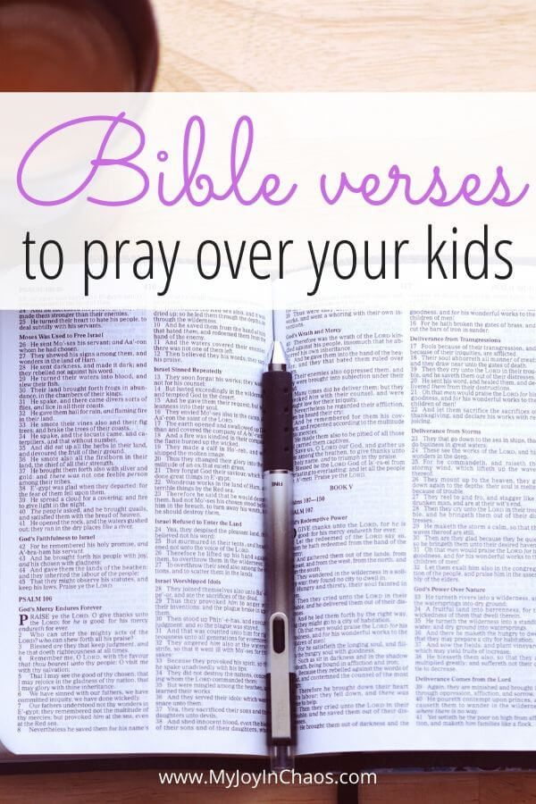I love adding names to scripture to claim God's truth. I've pulled together this list of scripture to pray for your children to help you do the same.