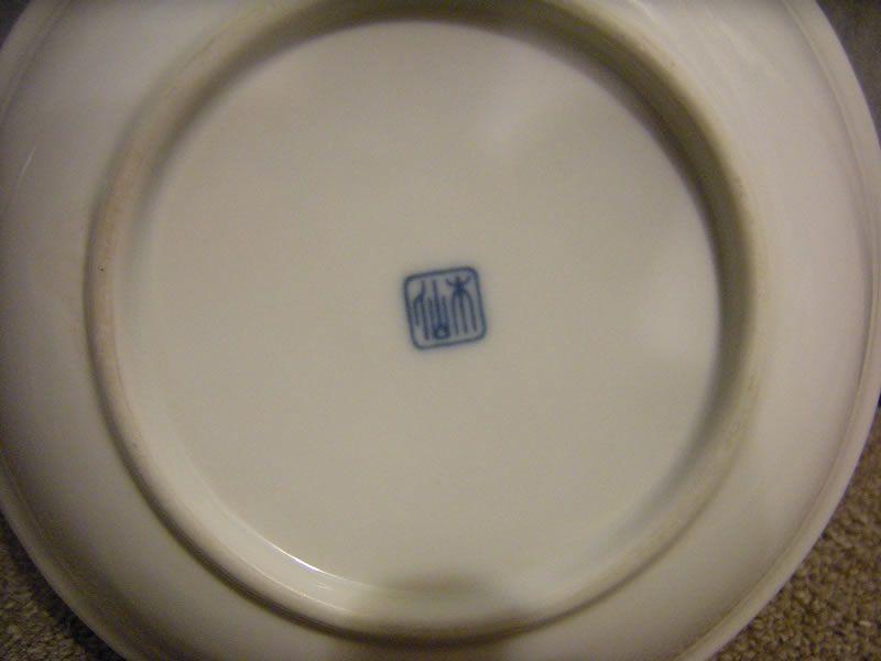 Japanese marks modern porcelain Japanese Satsuma