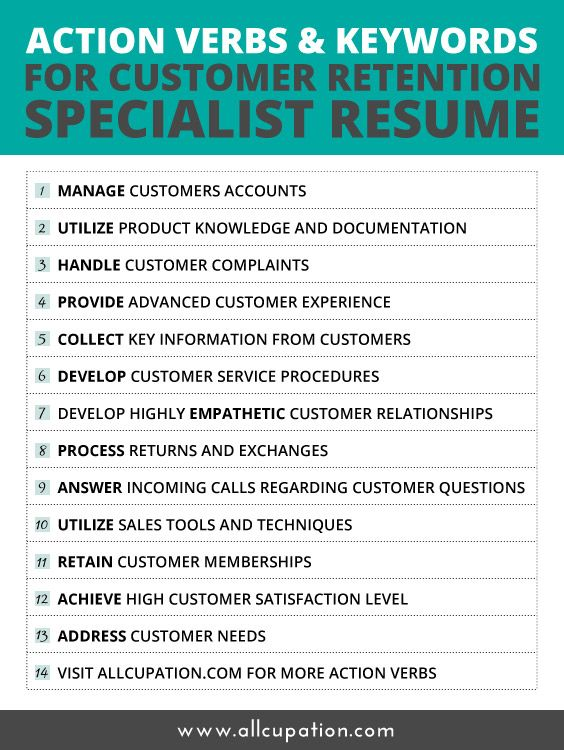 Action Verbs  Keywords for Customer Retention Specialist Resume - retention specialist sample resume