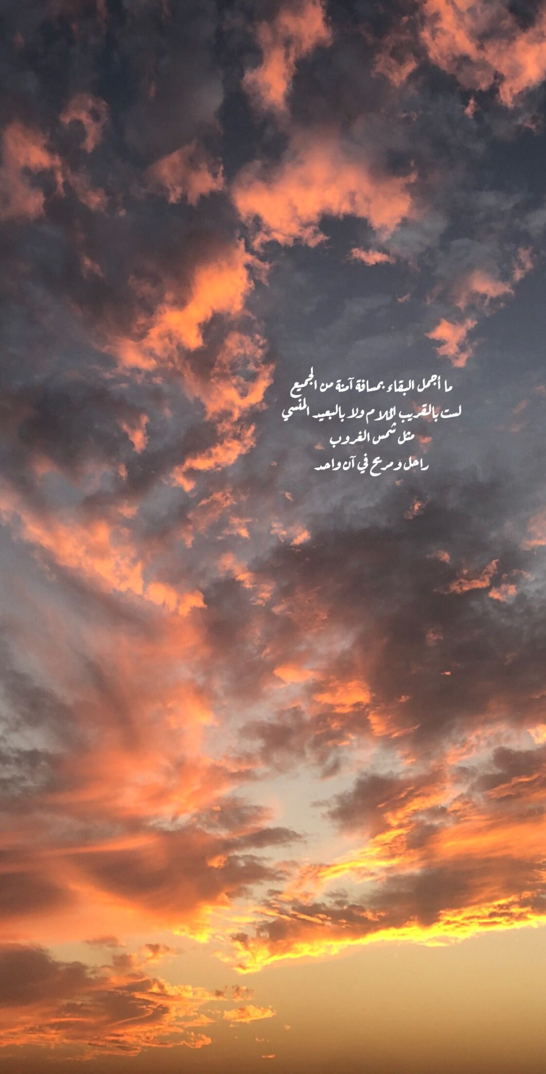 تطوير الغروب تصميمي تصويري رمزيات Photography Cover Photo Quotes Beautiful Quran Quotes Photo Quotes