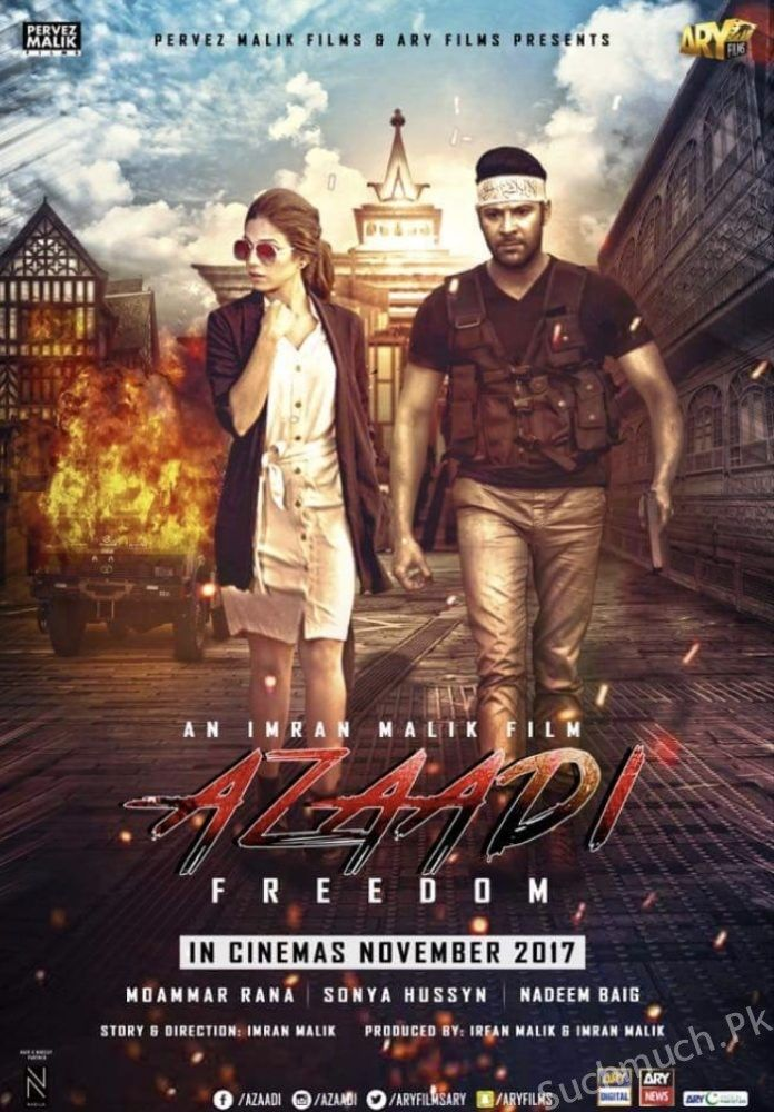 First Look Of Film Azaadi (With images