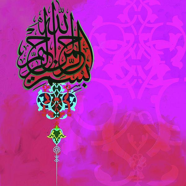 Painting 636 4 By Mawra Tahreem Islamic Art Calligraphy Painting Islamic Art