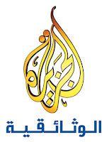 al jazeera tv تحميل