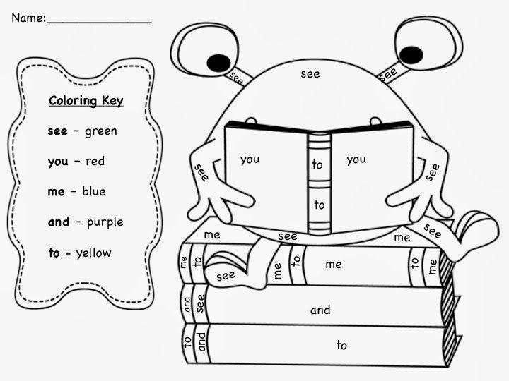Color by sight words worksheets for kindergarten 1000 for Sight word coloring pages