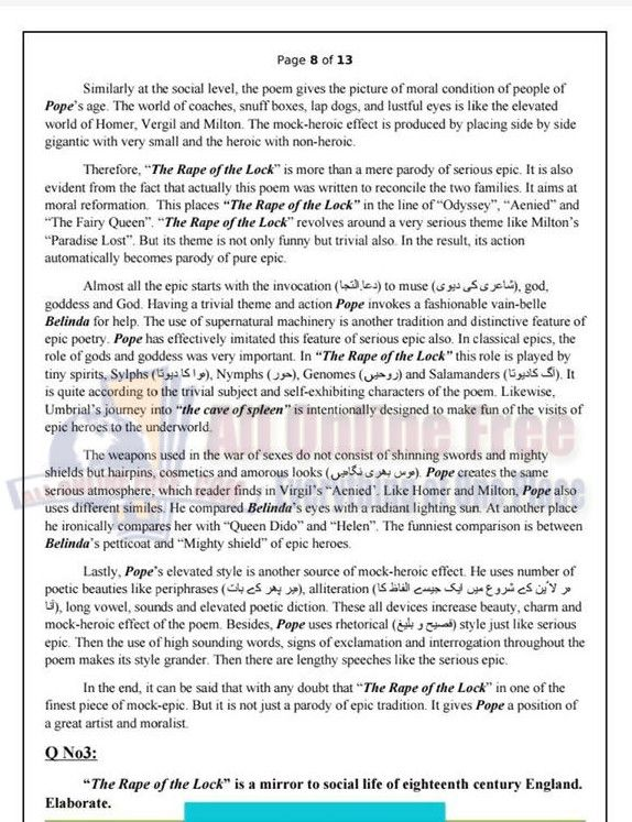 My School Essay In English And Essay On Picnic Good Essay About Learning English Language also Essay Paper Topics Ku Klux Klan Research Paper Karachi What Is The Thesis Of An Essay