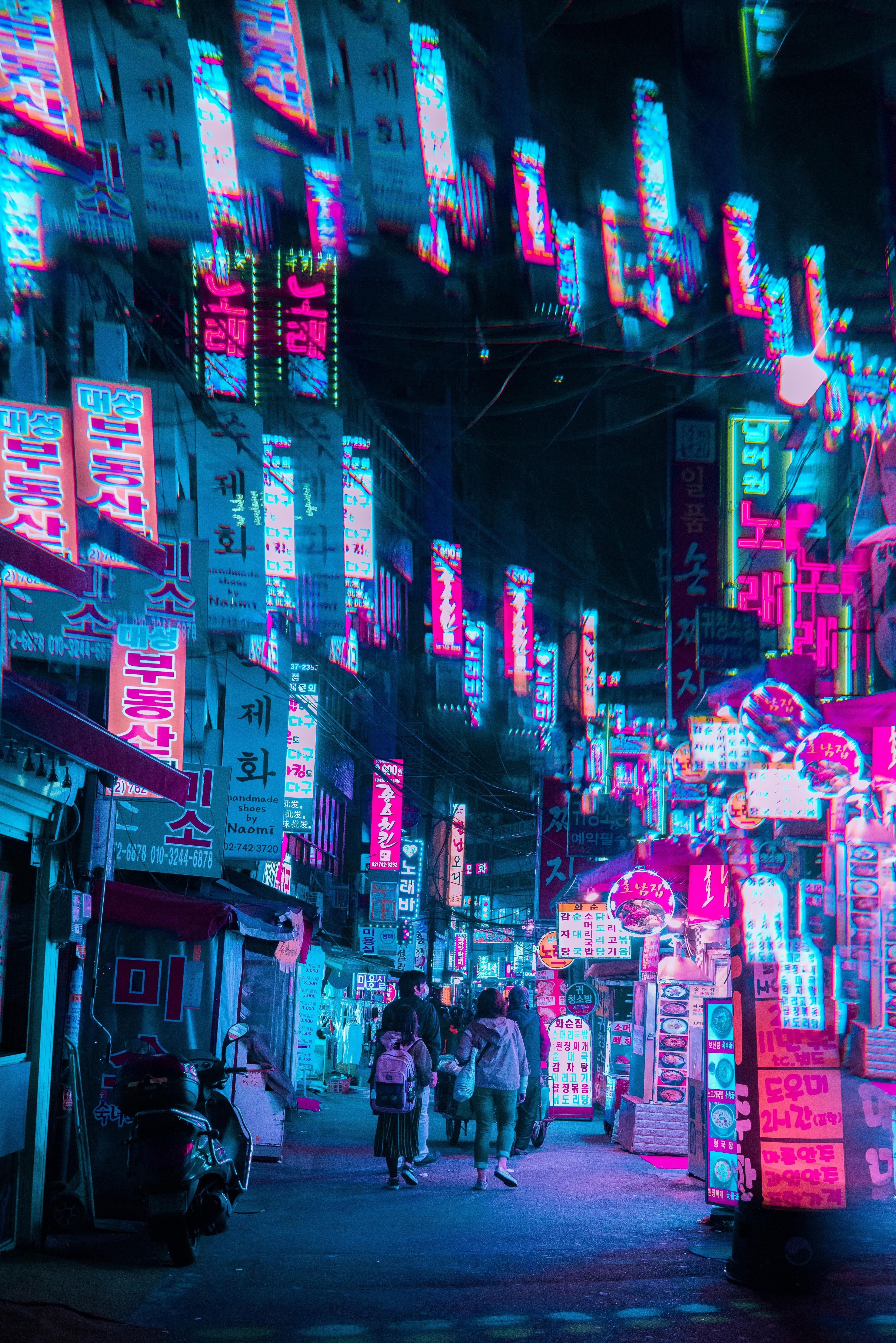 Itap Of A Street In Seoul Whilst Using A Light Prism Aesthetic Backgrounds Christmas Wallpaper Backgrounds Street Photo