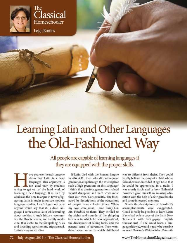 Learning Latin and other Languages the Old Fashion Way...  The Old Schoolhouse Magazine - July-August 2013 - Page 72-73