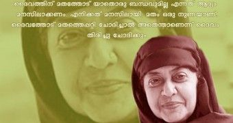 Famous Quotes About Life In Malayalam Best Quotes Quotes Famous