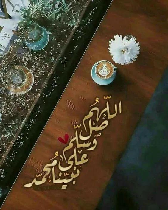 صور الصلاة والسلام علي سيدنا محمد صور الصلاة على النبي صلي الله علية وسلم Islamic Images Allah Islam Islamic Pictures