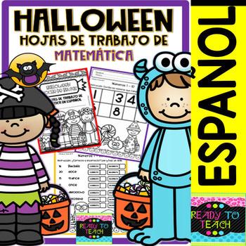 NoPrep Printables Math Halloween in Spanish Halloween