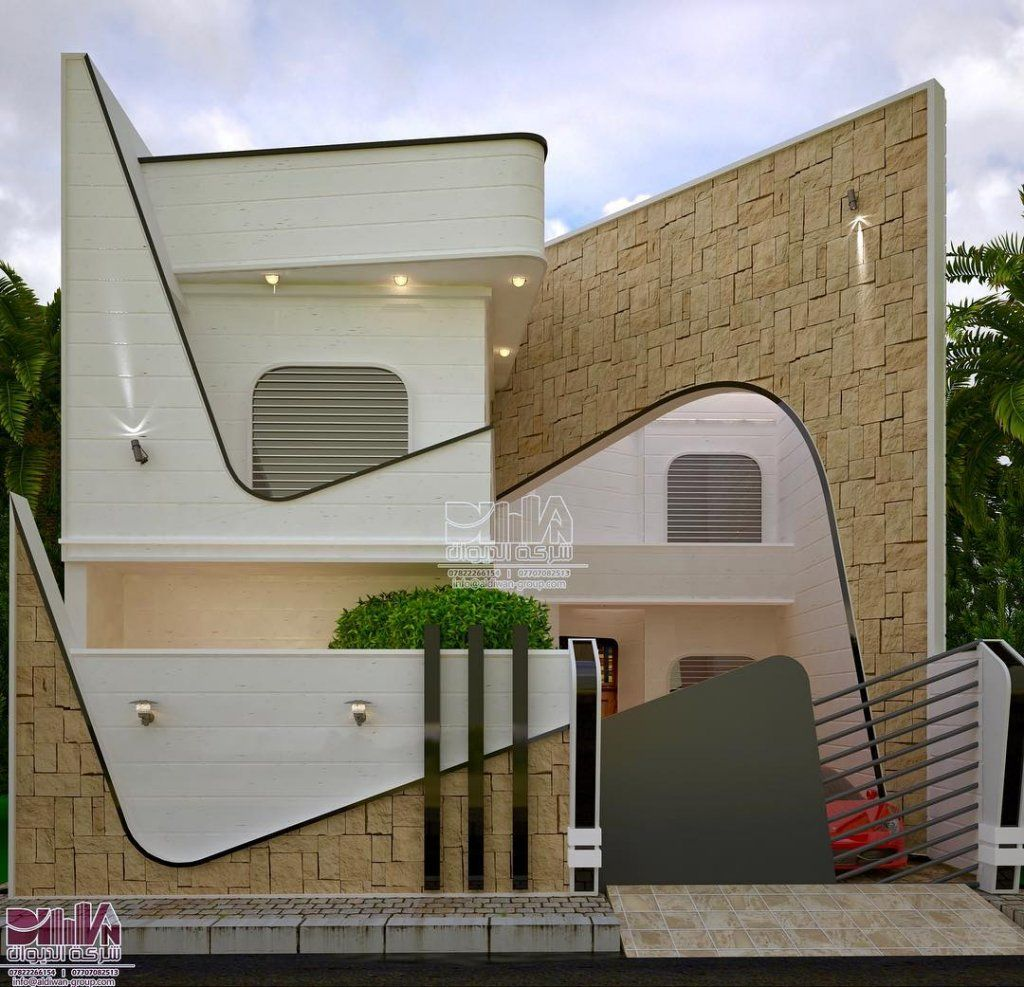 Top Modern House Design Ideas For 2021 - Engineering ...