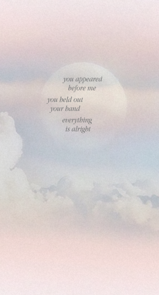 Twice Wallpapers Tumblr Song Lyrics Wallpaper Special Wallpaper Lyrics Aesthetic