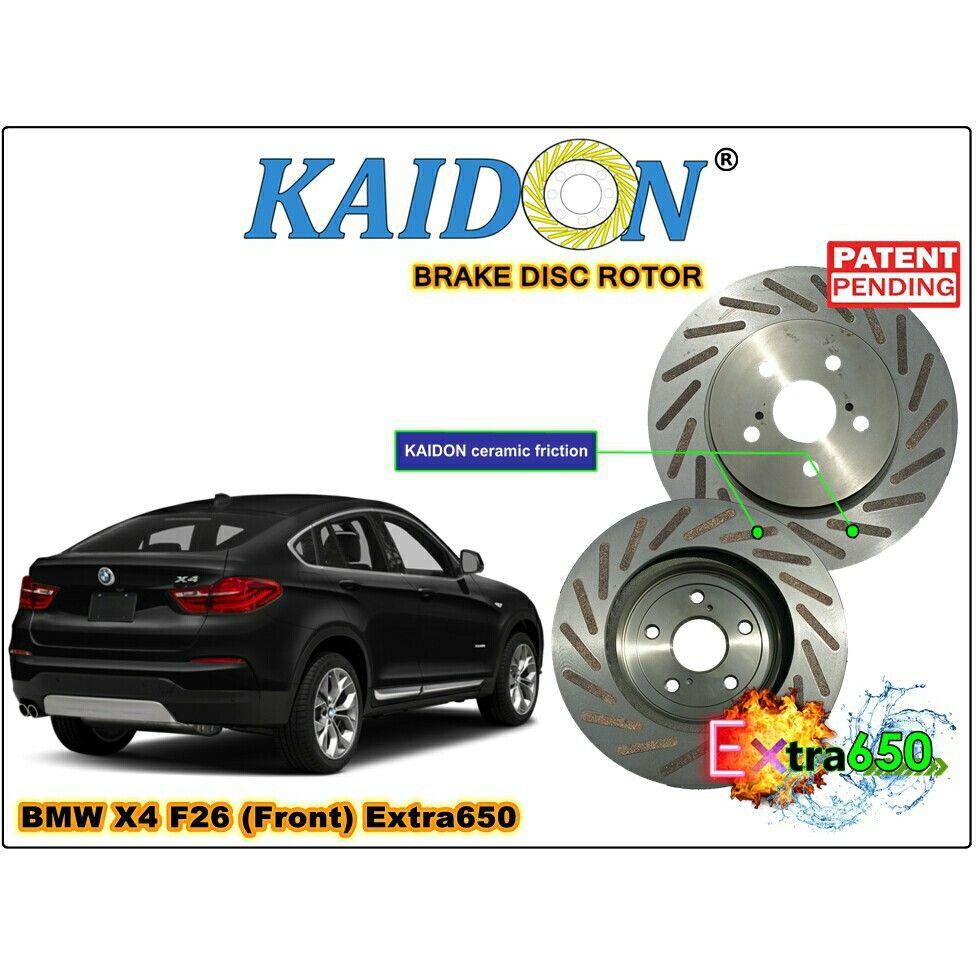 36+ Kaidon ideas