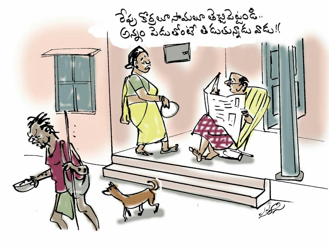 Pin By Lasya Devisri On Telugu Jokes Telugu Jokes Funny Jokes Jokes