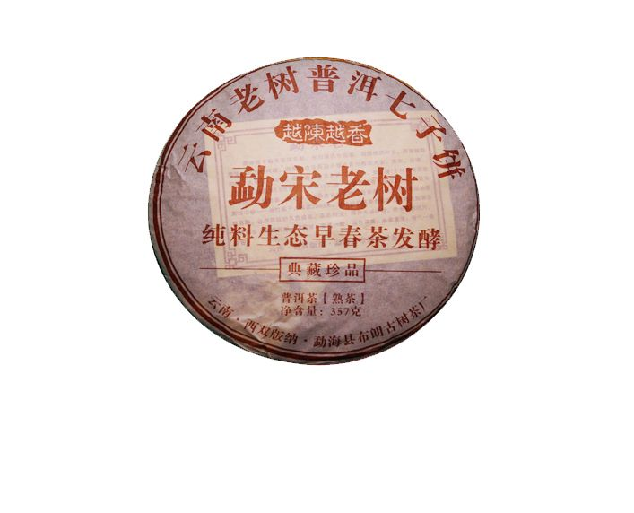 Carefully selected from Manluanhui village at the foot of the BuLang Shan mountain, this is an imperial quality six year old ripe Pu erh tea cake. The beautiful, whole long tea leaves are hand picked from semi-wild ancient arbour trees in the forest at high altitudes, where the climate is ideal for producing a high quality Pu erh tea. Using only the best leaves from the old trees, the leaves are processed by hand, sun dried and then pressed in stone moulds in the traditional way. The…