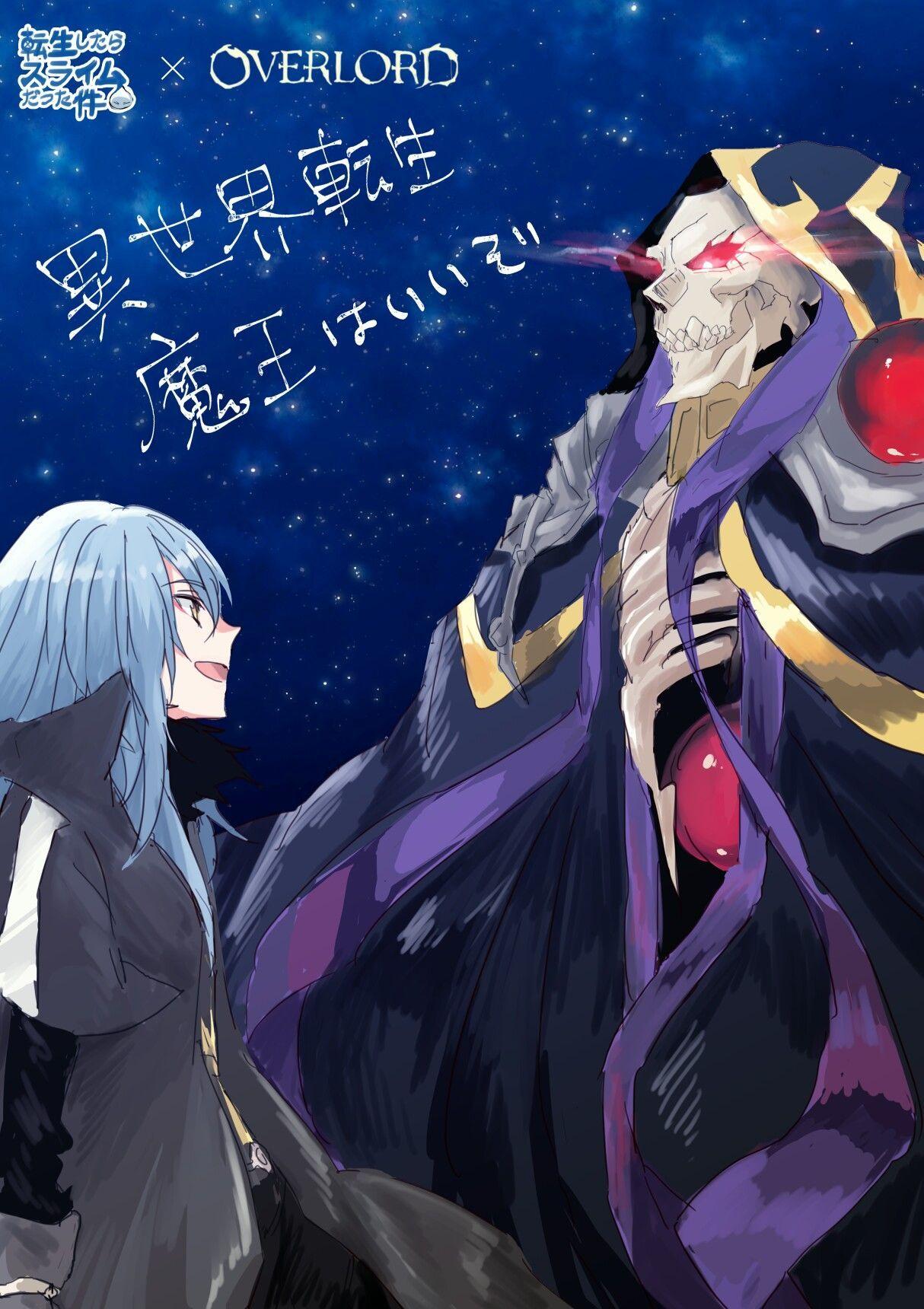 "#Rimuru #Anime #Overlord ""Rimuru Tempest"" Is The New Name"
