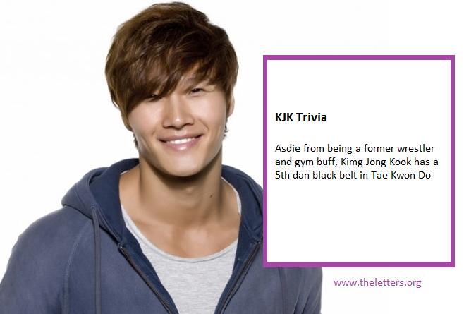Kim guk jin dating quotes