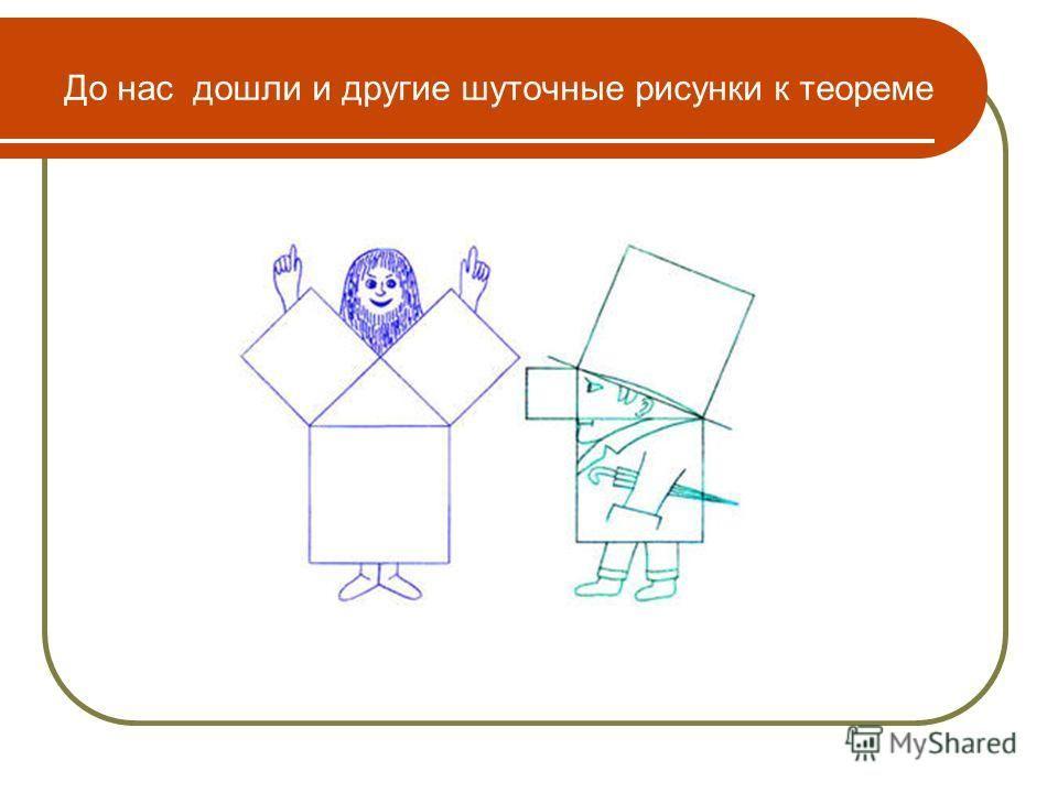 Гдз по башкирскому языку 6 класс усманова