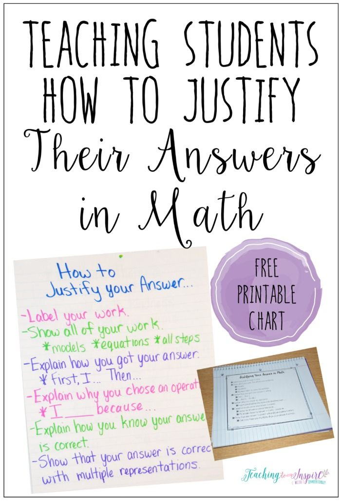 Teaching Students How to Justify Answers in Math | Math, Students ...