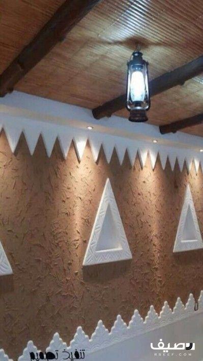 مؤسسه ركن الولايف ديكور ترميمات ورق جدران دهانات 0552415184 Wall Lights Decor Wall