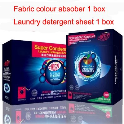 Healthy Fabric Colour Absober Laundry Detergent Sheet Washing