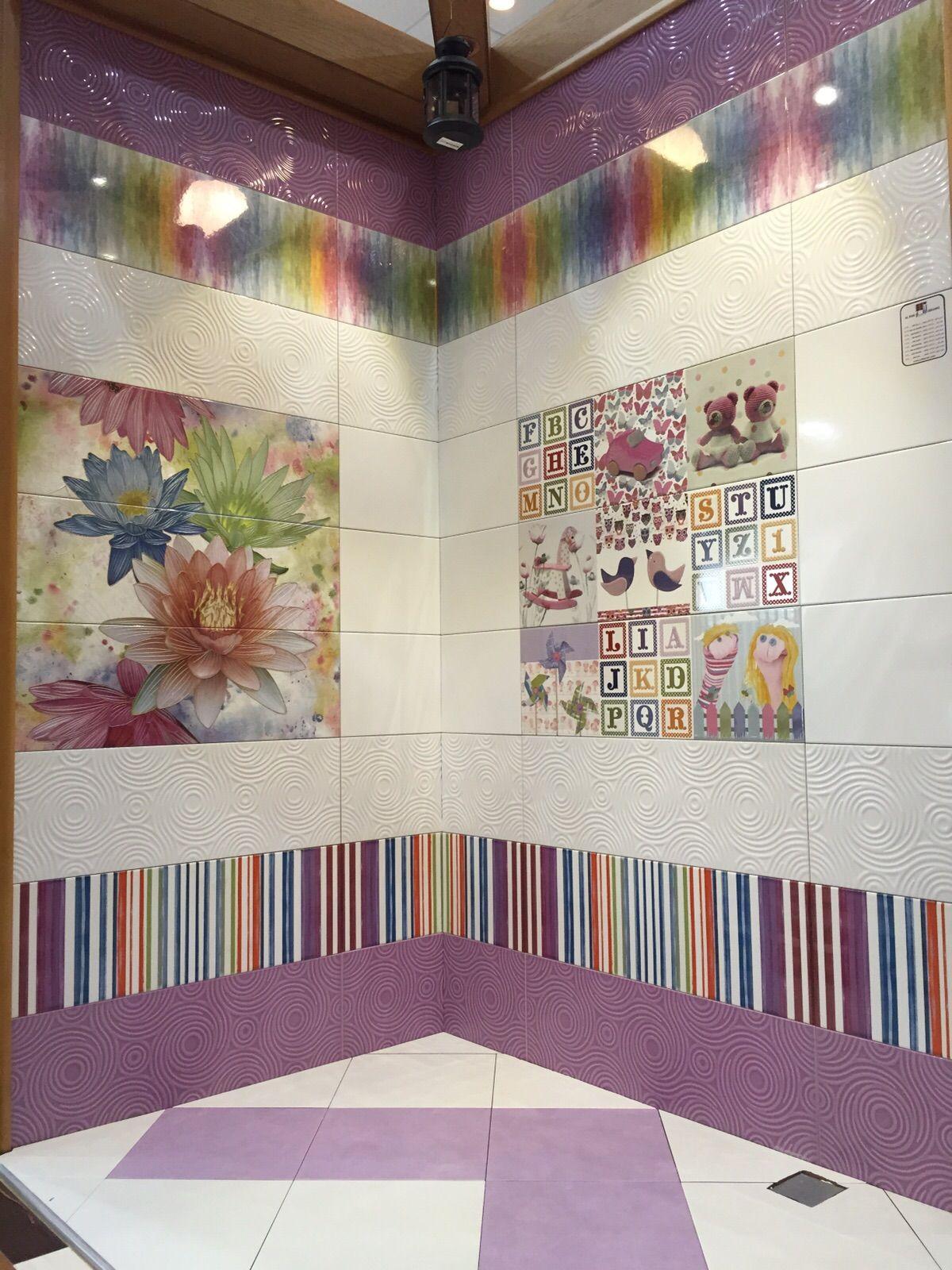 Exposicion Cuarto De Baño En Azulejos Y Ceramica Youtube  silicon valley