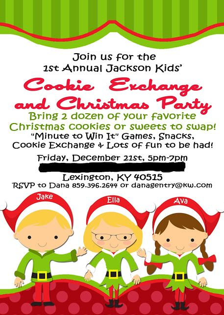 This will be the perfect invite to my Christmas Cookie Exchange this year !!