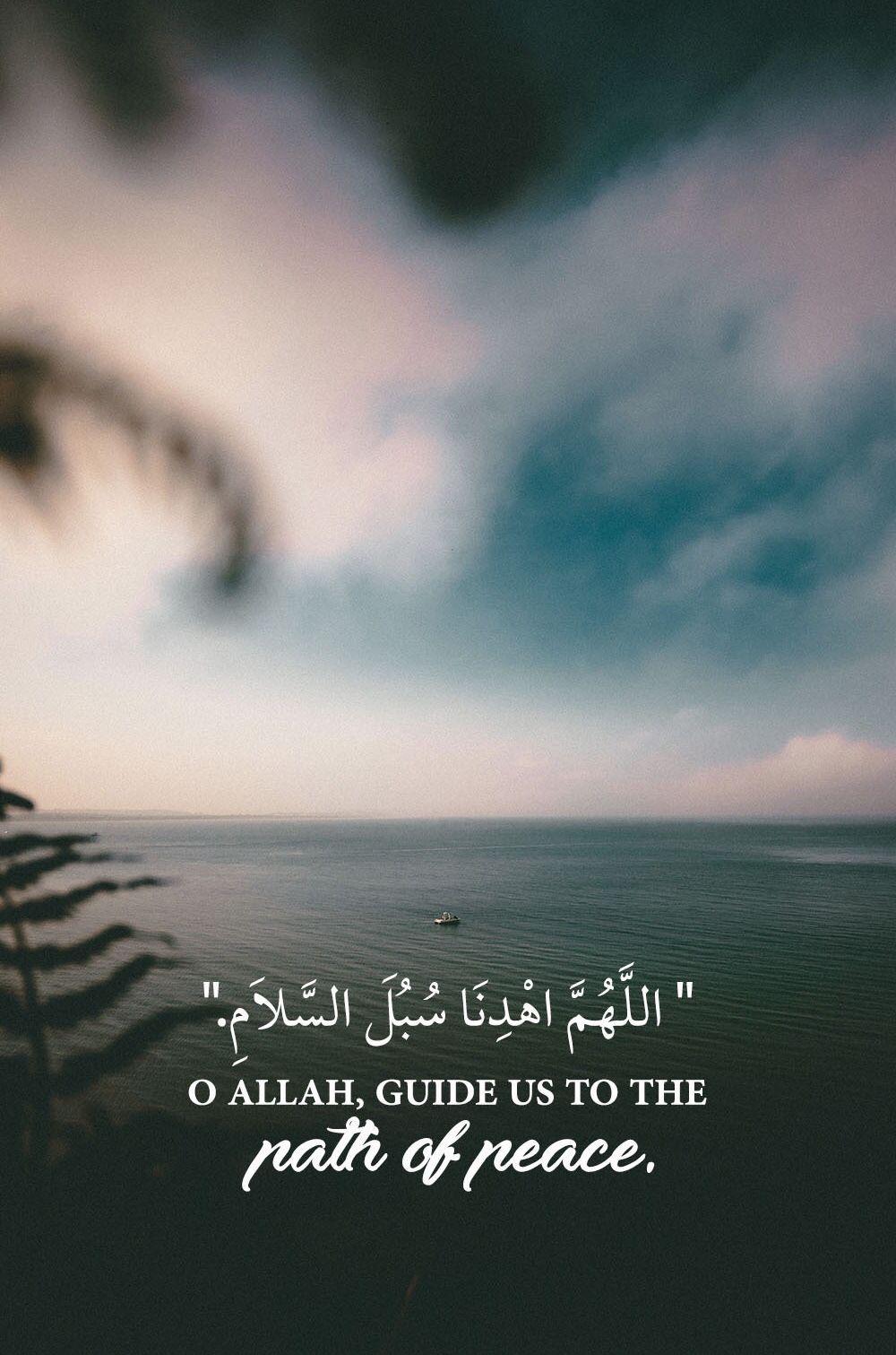 Amin Ya Rabb Quran Quotes Muslim Quotes Islamic Quotes
