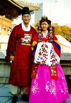 Korean Historical Wedding Costume