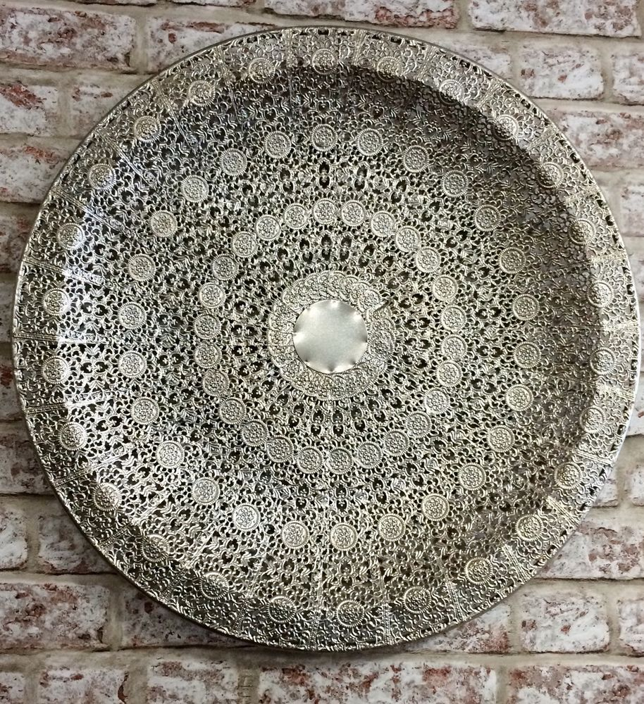Large Antique Silver Colour Metal Filigree Moroccan Plate Wall Art