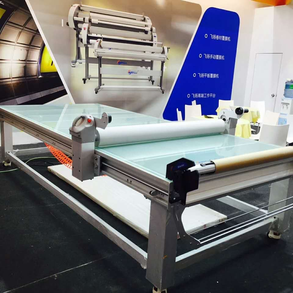 Multifunction Cold Lamination Machine Flatbed Laminating Applicator With Working Table Laminators Work Table Infrared Heating
