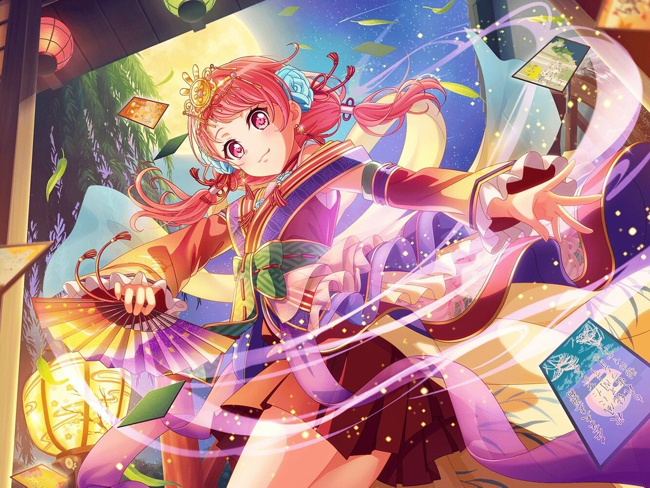 641 Aya Anime Music Hot Anime Boy Anime