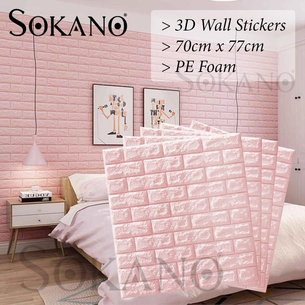 SOKANO 70x77cm PE Foam 3D Wall Stickers Safety Home Decor
