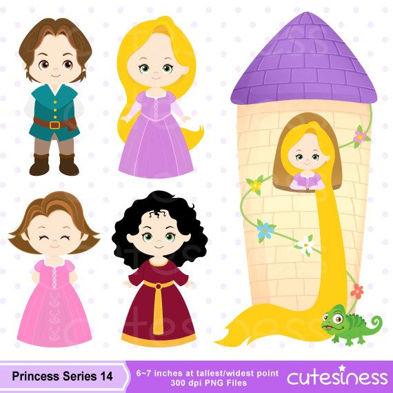 Princess Digital Clipart, Princess Clipart, Rapunzel Clipart ...