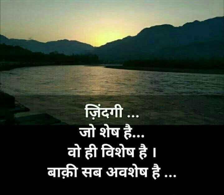 Swami Vivekananda Quotes, Quotes