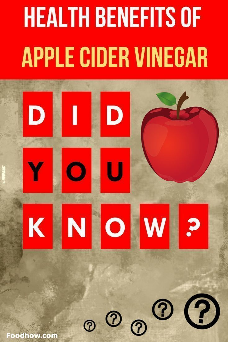 #Apple #Benefits #cider #Cold #Common #cure #Good #health #hiccups #reach #vinegar       #applecidervinegar #healthbenefits #applecider #everything #welleness #applecidervinegarbenefits