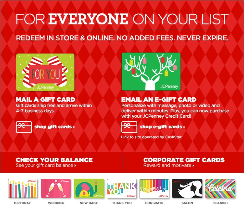 jcp gift card balance check jcpenney gift card balance online lamoureph blog 8609
