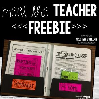 Meet the Teacher Freebie #meettheteachernight