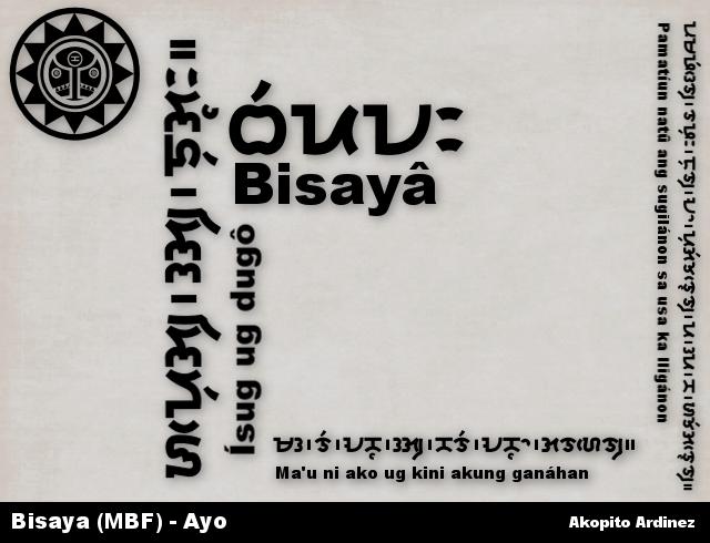 Alibata font free