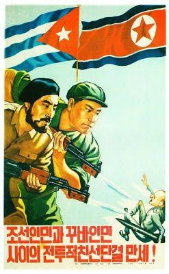 Cuban and North Korean solidarity against imperialism, ca. 1960s