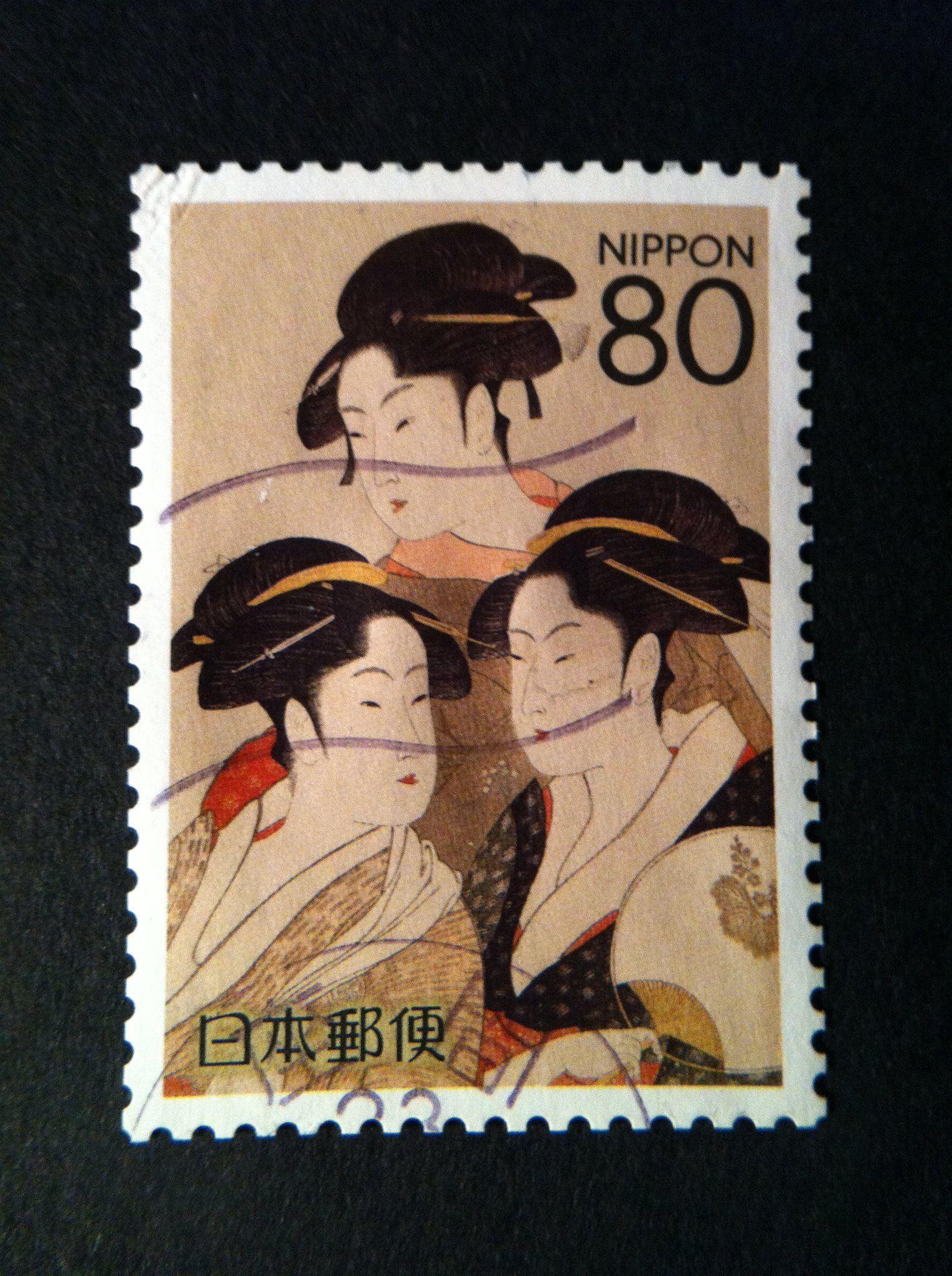 Japan Ukiyoe. 浮世絵