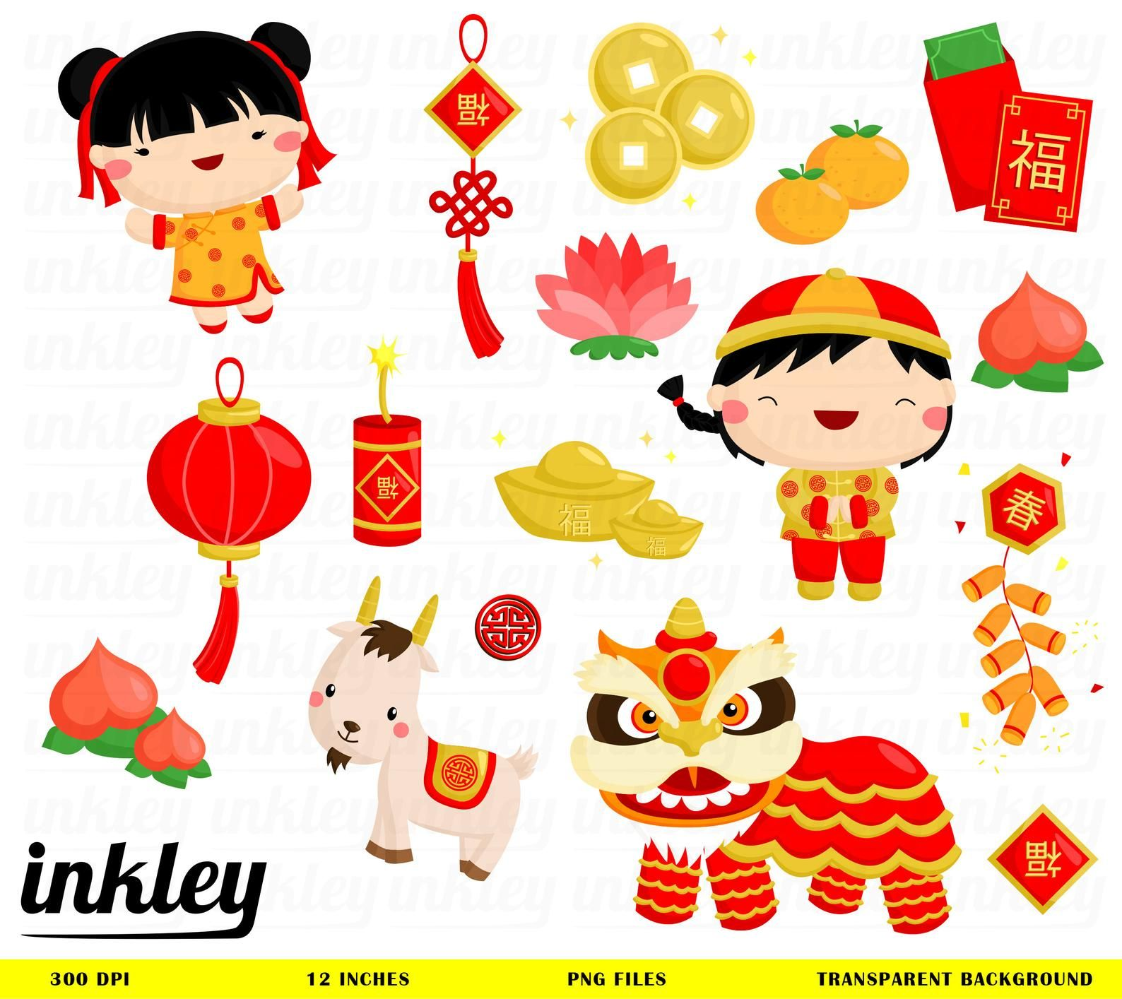Chinese new year clipart chinese tradition clip art new
