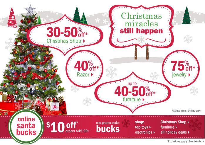 30 50 off christmas shop up to 75 off jewelry - 75 Off Christmas Decorations
