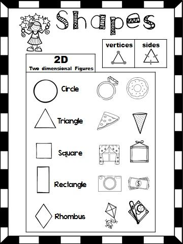 Kindergarten Help Pages for Reading and Math Folders