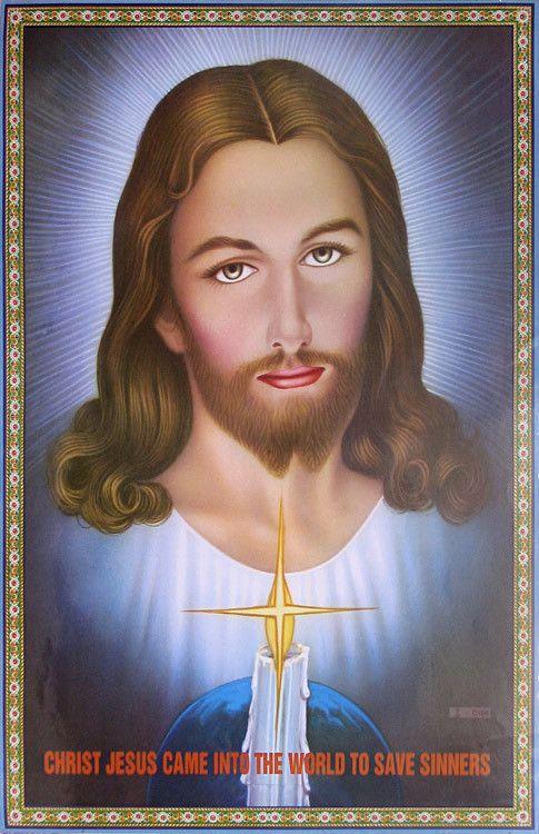 Jésus Christ (Reprint on Paper - Unframed))